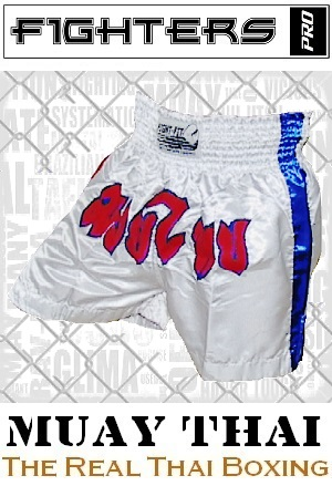 FIGHT-FIT - Muay Thai Shorts / Weiss / Small